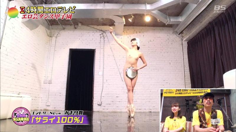 【お宝エロ画像】BSスカパーで24時間テレビをパロってヤリたい放題wwww 79