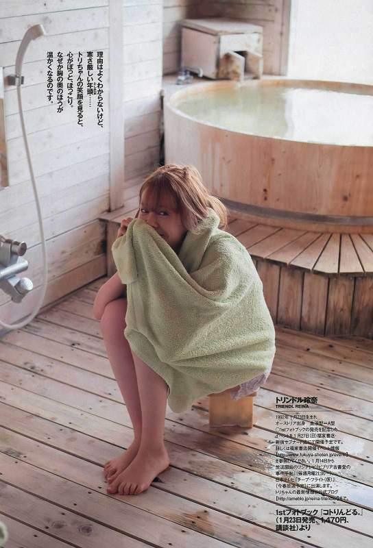 【トリンドル玲奈キャプ画像】モデルをしながらセックスも演じる異色ハーフ女優 53