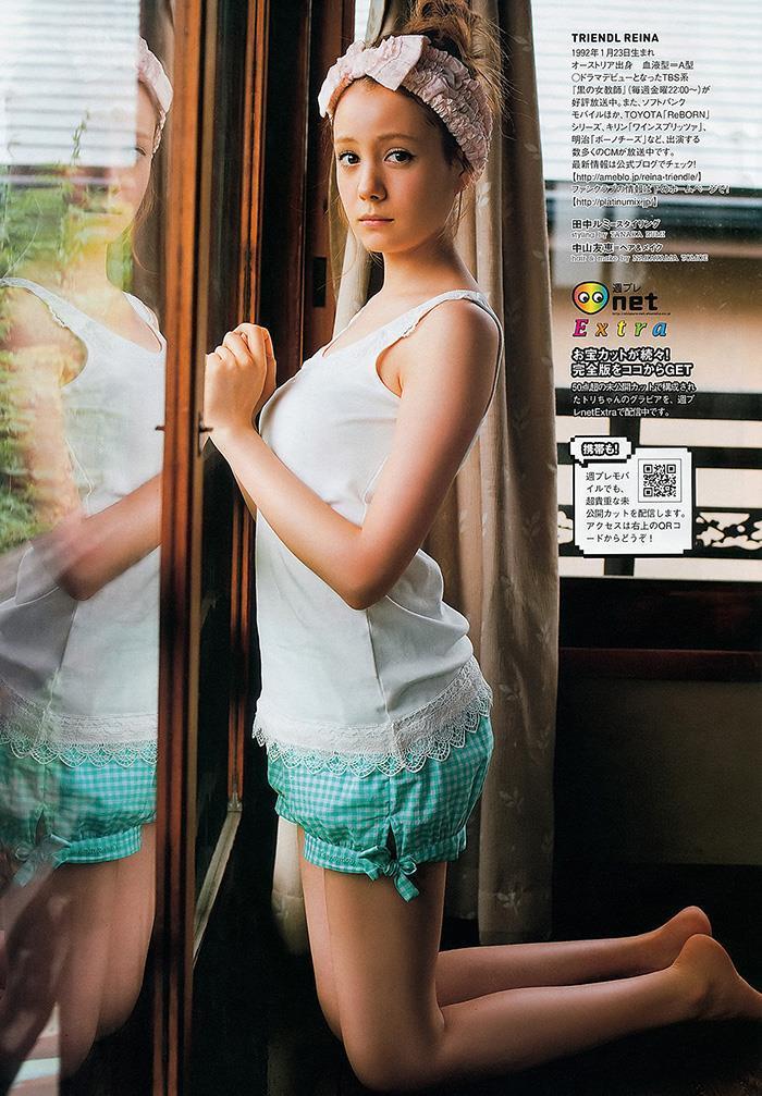 【トリンドル玲奈キャプ画像】モデルをしながらセックスも演じる異色ハーフ女優 60
