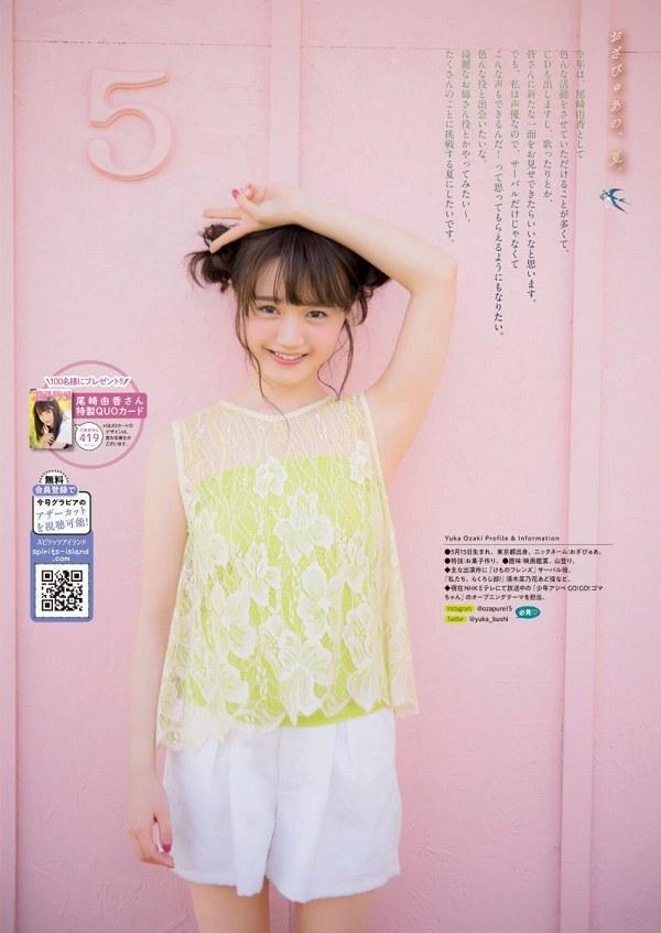 【尾崎由香グラビア画像】けもフレでサーバルちゃんを演じた声優がマジ可愛い! 31