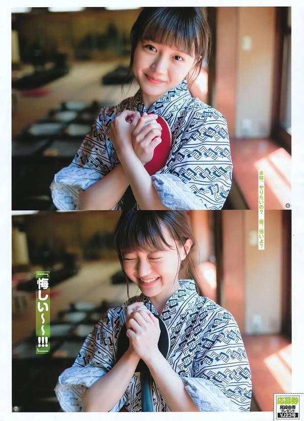 【尾崎由香グラビア画像】けもフレでサーバルちゃんを演じた声優がマジ可愛い! 34