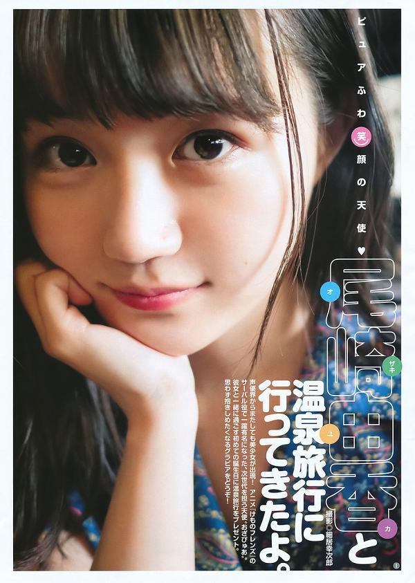 【尾崎由香グラビア画像】けもフレでサーバルちゃんを演じた声優がマジ可愛い! 38