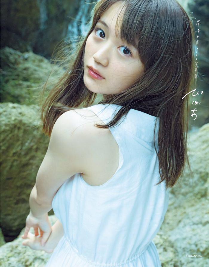 【尾崎由香グラビア画像】けもフレでサーバルちゃんを演じた声優がマジ可愛い! 66