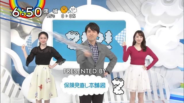 【團遥香お宝画像】ガチお嬢様の着衣オッパイや美脚をたっぷり見られたテレビ番組wwww 31