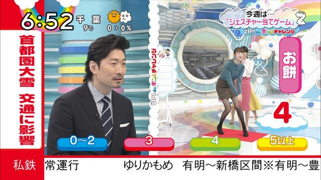 【團遥香お宝画像】ガチお嬢様の着衣オッパイや美脚をたっぷり見られたテレビ番組wwww 44