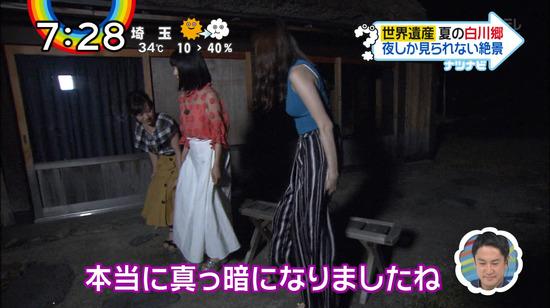 【團遥香お宝画像】ガチお嬢様の着衣オッパイや美脚をたっぷり見られたテレビ番組wwww 64