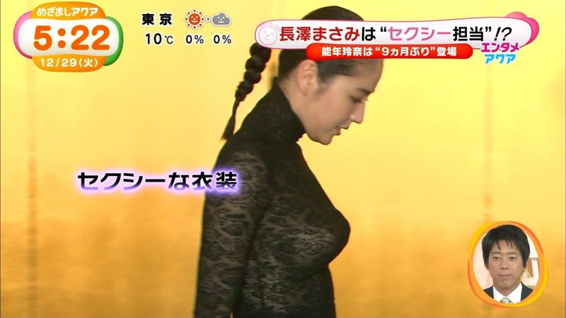 【長澤まさみお宝画像】テレビでエロくてシコれるオッパイの形を見せちゃったw 10