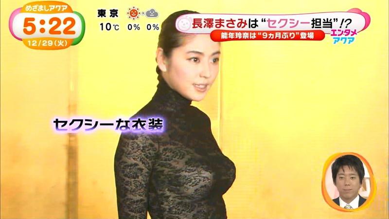 【長澤まさみお宝画像】テレビでエロくてシコれるオッパイの形を見せちゃったw 11