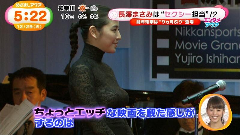 【長澤まさみお宝画像】テレビでエロくてシコれるオッパイの形を見せちゃったw 13