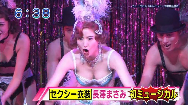 【長澤まさみお宝画像】テレビでエロくてシコれるオッパイの形を見せちゃったw 20
