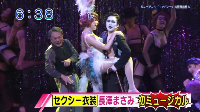 【長澤まさみお宝画像】テレビでエロくてシコれるオッパイの形を見せちゃったw 21