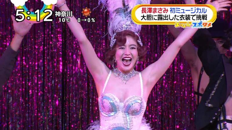 【長澤まさみお宝画像】テレビでエロくてシコれるオッパイの形を見せちゃったw 34