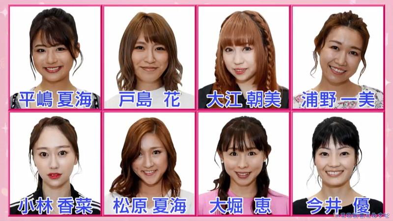 【お宝エロ画像】元AKB48アイドル達が運動会でワンチャンを掛ける番組wwww