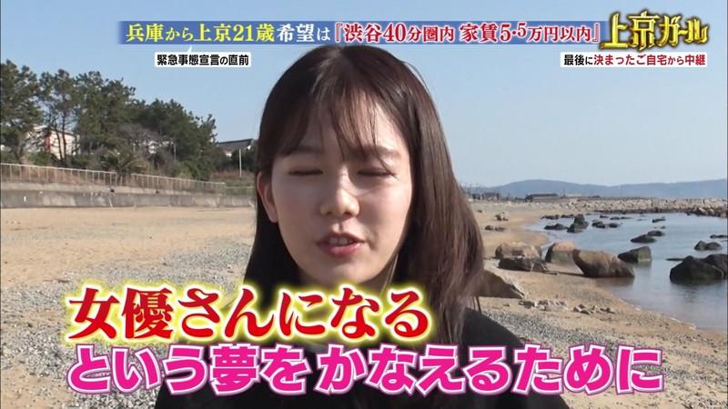 【お宝エロ画像】「幸せ!ボンビーガール」で注目された女優志望の美少女あおいさん