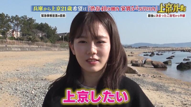 【お宝エロ画像】「幸せ!ボンビーガール」で注目された女優志望の美少女あおいさん 03