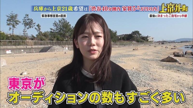 【お宝エロ画像】「幸せ!ボンビーガール」で注目された女優志望の美少女あおいさん 04