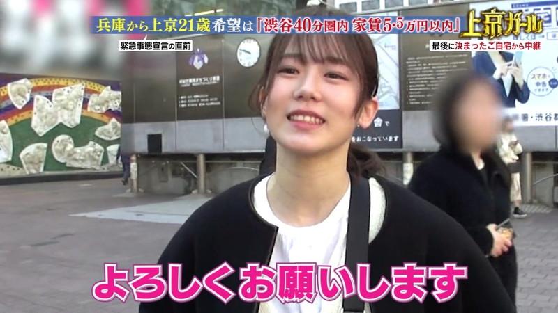 【お宝エロ画像】「幸せ!ボンビーガール」で注目された女優志望の美少女あおいさん 06