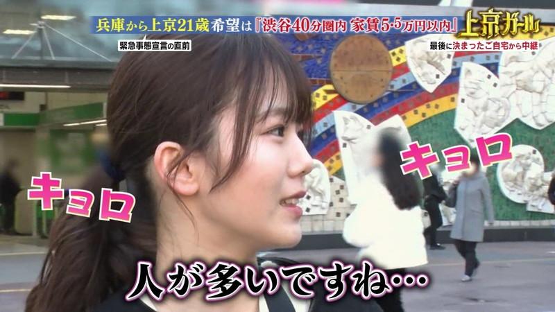 【お宝エロ画像】「幸せ!ボンビーガール」で注目された女優志望の美少女あおいさん 07