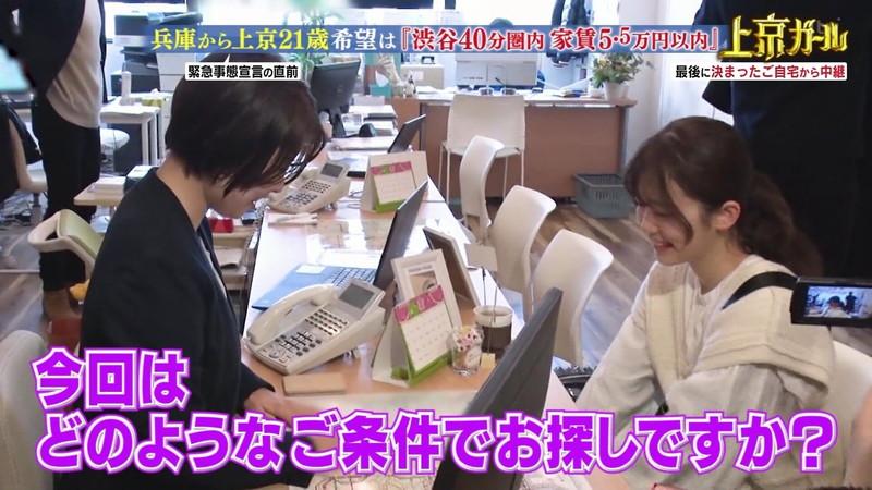 【お宝エロ画像】「幸せ!ボンビーガール」で注目された女優志望の美少女あおいさん 09