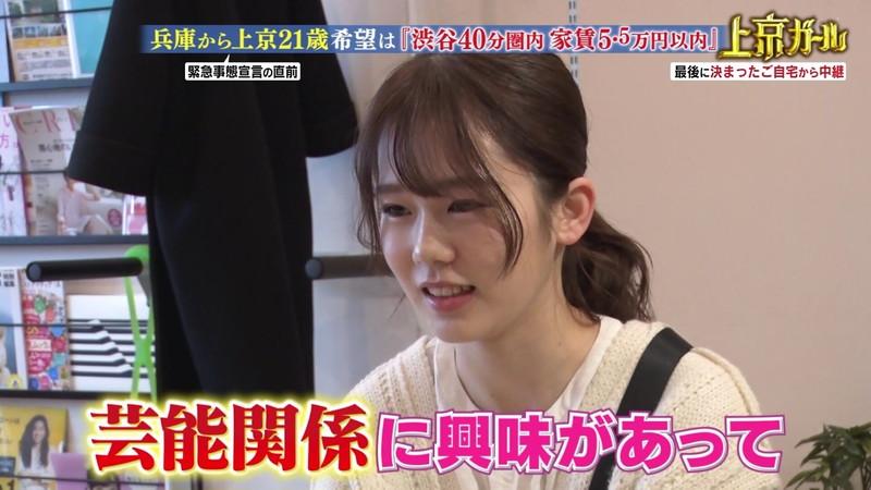【お宝エロ画像】「幸せ!ボンビーガール」で注目された女優志望の美少女あおいさん 12