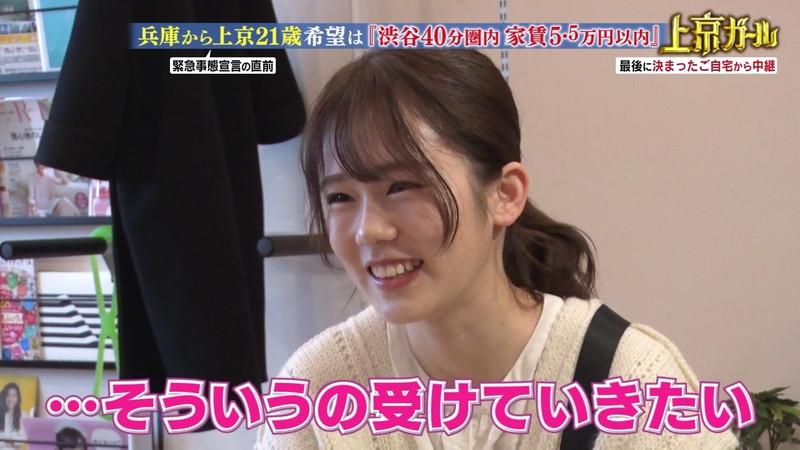 【お宝エロ画像】「幸せ!ボンビーガール」で注目された女優志望の美少女あおいさん 13