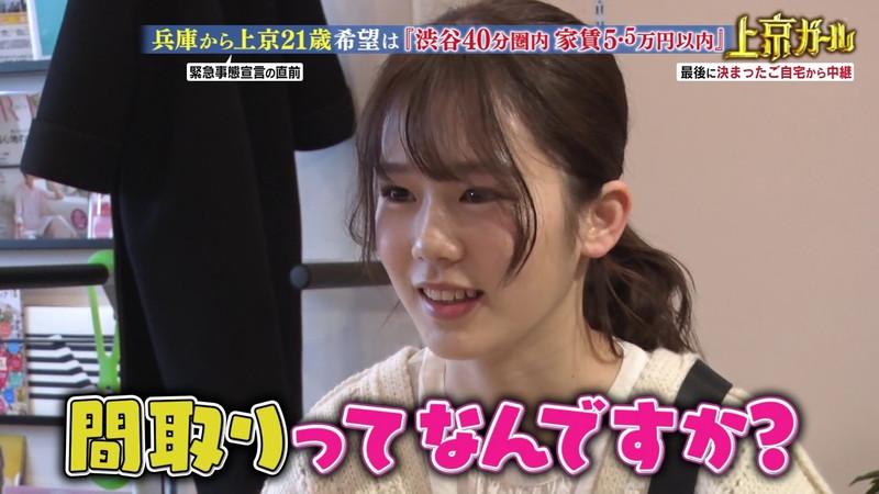 【お宝エロ画像】「幸せ!ボンビーガール」で注目された女優志望の美少女あおいさん 14
