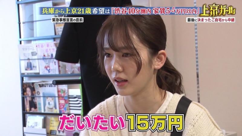 【お宝エロ画像】「幸せ!ボンビーガール」で注目された女優志望の美少女あおいさん 17
