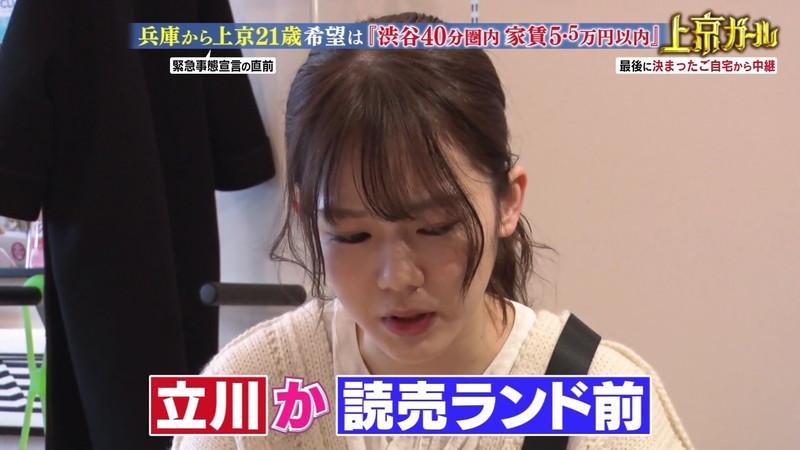 【お宝エロ画像】「幸せ!ボンビーガール」で注目された女優志望の美少女あおいさん 20