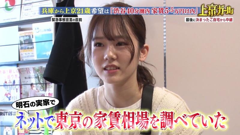 【お宝エロ画像】「幸せ!ボンビーガール」で注目された女優志望の美少女あおいさん 21