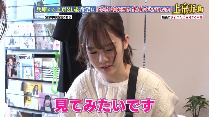 【お宝エロ画像】「幸せ!ボンビーガール」で注目された女優志望の美少女あおいさん 25