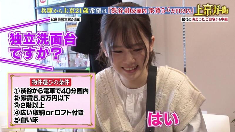 【お宝エロ画像】「幸せ!ボンビーガール」で注目された女優志望の美少女あおいさん 26
