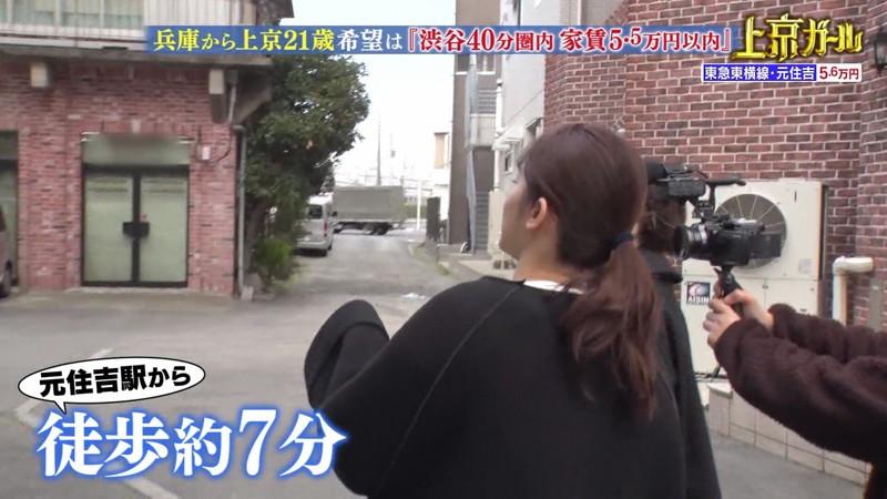 【お宝エロ画像】「幸せ!ボンビーガール」で注目された女優志望の美少女あおいさん 27