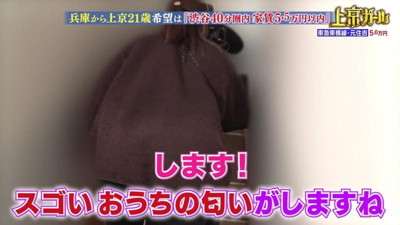 【お宝エロ画像】「幸せ!ボンビーガール」で注目された女優志望の美少女あおいさん 28