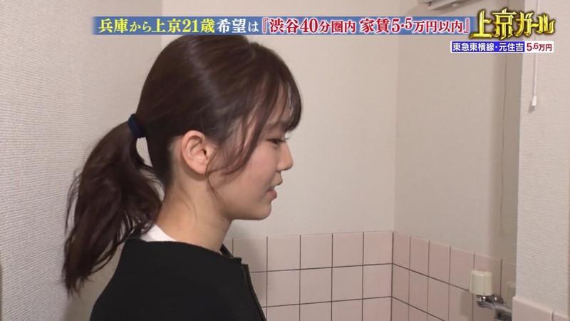 【お宝エロ画像】「幸せ!ボンビーガール」で注目された女優志望の美少女あおいさん 29