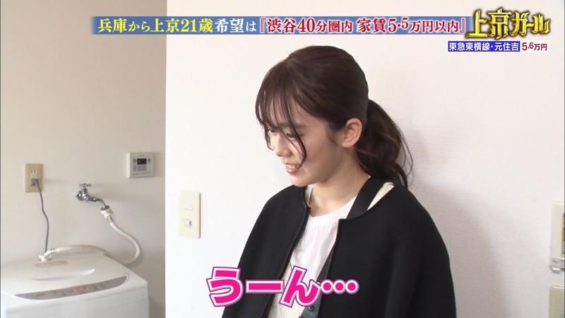 【お宝エロ画像】「幸せ!ボンビーガール」で注目された女優志望の美少女あおいさん 30