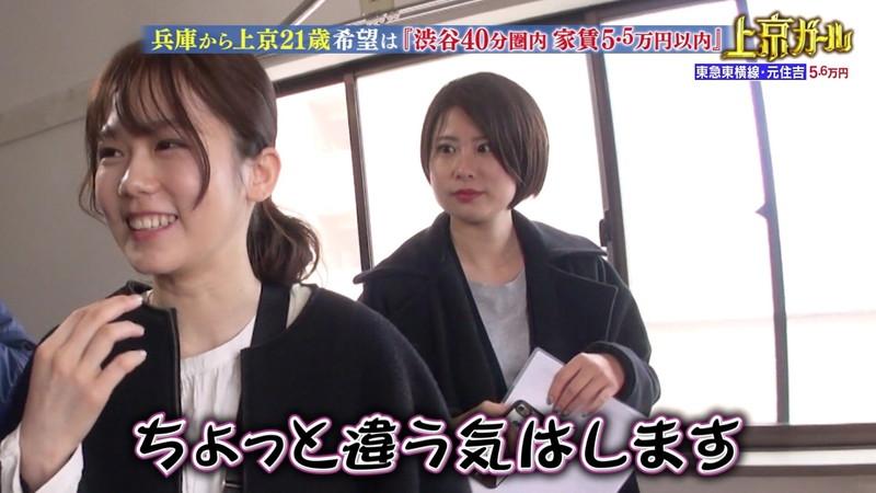 【お宝エロ画像】「幸せ!ボンビーガール」で注目された女優志望の美少女あおいさん 31
