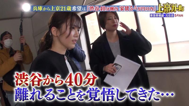 【お宝エロ画像】「幸せ!ボンビーガール」で注目された女優志望の美少女あおいさん 32