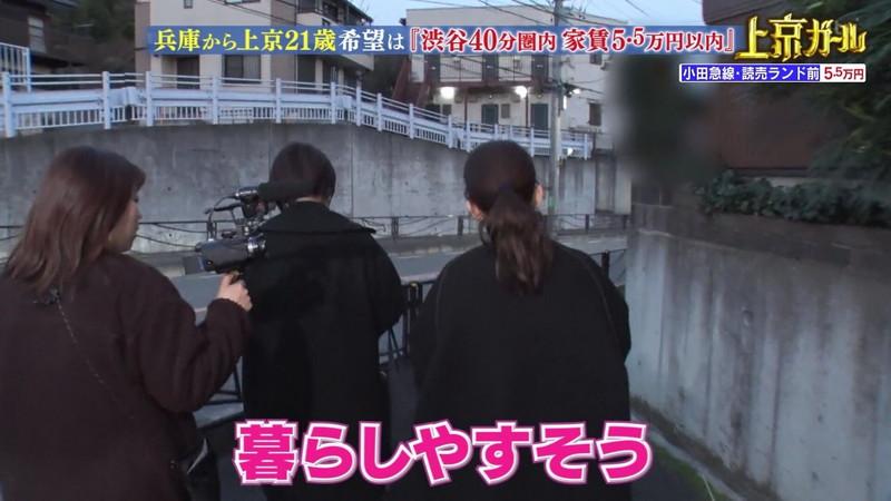 【お宝エロ画像】「幸せ!ボンビーガール」で注目された女優志望の美少女あおいさん 34