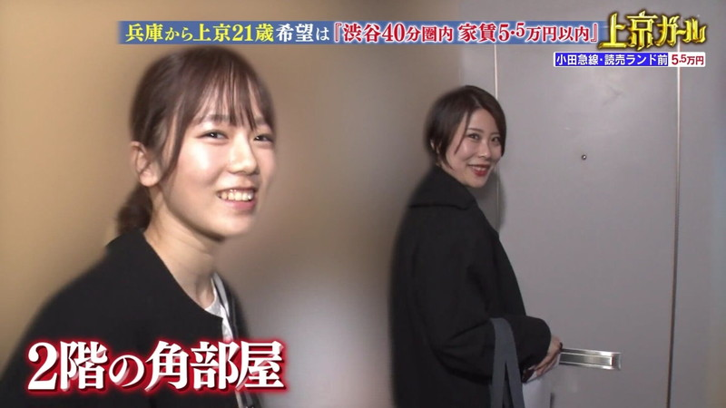 【お宝エロ画像】「幸せ!ボンビーガール」で注目された女優志望の美少女あおいさん 35