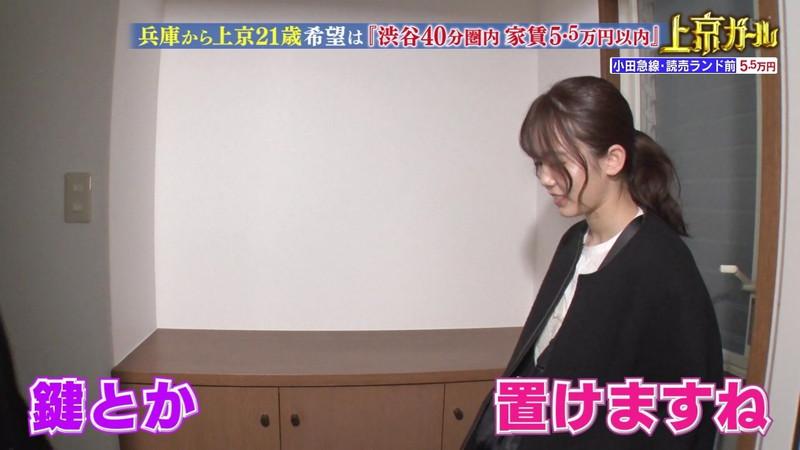 【お宝エロ画像】「幸せ!ボンビーガール」で注目された女優志望の美少女あおいさん 36