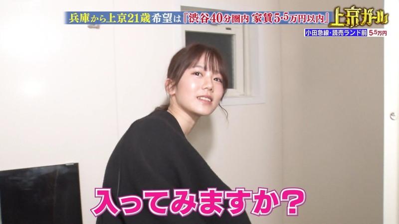 【お宝エロ画像】「幸せ!ボンビーガール」で注目された女優志望の美少女あおいさん 37