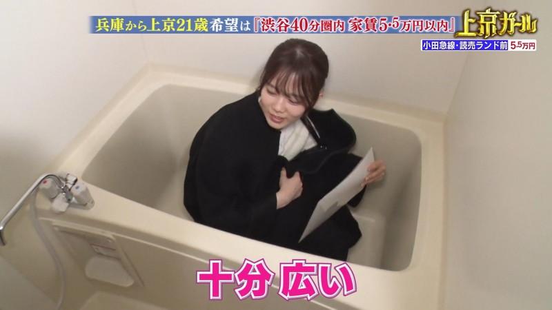 【お宝エロ画像】「幸せ!ボンビーガール」で注目された女優志望の美少女あおいさん 38