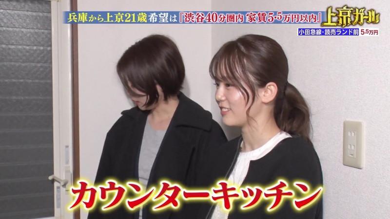 【お宝エロ画像】「幸せ!ボンビーガール」で注目された女優志望の美少女あおいさん 40