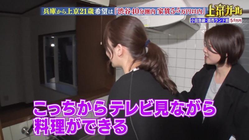 【お宝エロ画像】「幸せ!ボンビーガール」で注目された女優志望の美少女あおいさん 41