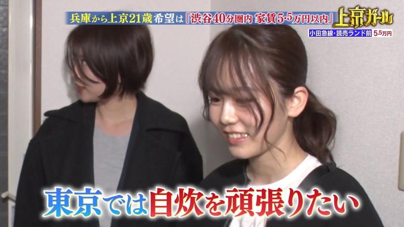 【お宝エロ画像】「幸せ!ボンビーガール」で注目された女優志望の美少女あおいさん 42