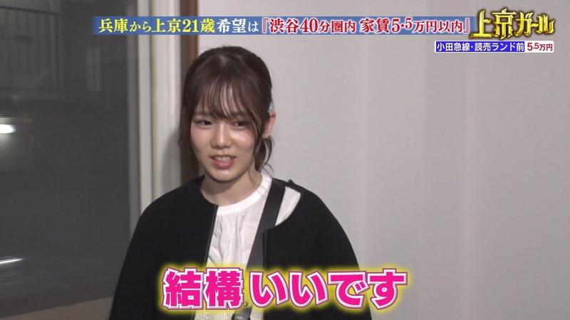【お宝エロ画像】「幸せ!ボンビーガール」で注目された女優志望の美少女あおいさん 44