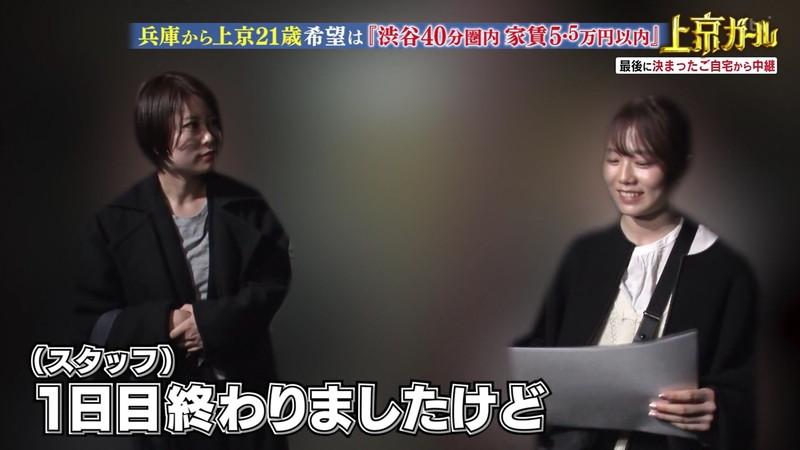 【お宝エロ画像】「幸せ!ボンビーガール」で注目された女優志望の美少女あおいさん 46