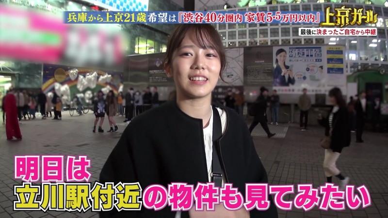 【お宝エロ画像】「幸せ!ボンビーガール」で注目された女優志望の美少女あおいさん 48