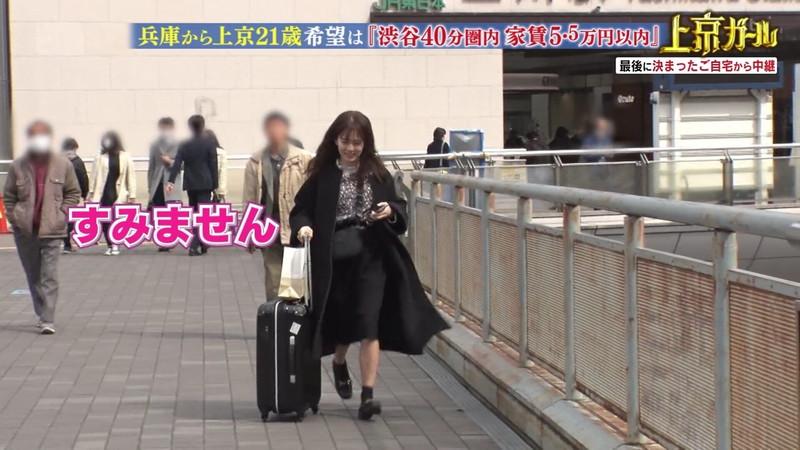 【お宝エロ画像】「幸せ!ボンビーガール」で注目された女優志望の美少女あおいさん 50