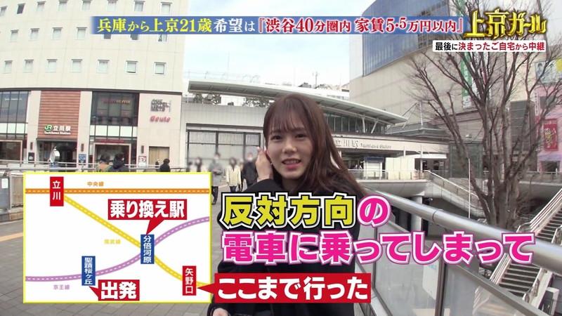 【お宝エロ画像】「幸せ!ボンビーガール」で注目された女優志望の美少女あおいさん 51